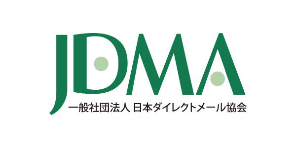 dm_association
